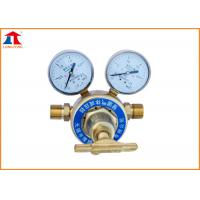 Buy cheap Light Duty Oxygen Single Stage Gas Regulator For Gas Cylinder Manifold from wholesalers