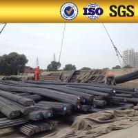 Buy cheap epoxy-coated steel rebar steel bar 6-25mm from Wholesalers