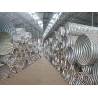 Buy cheap Rolled corrugated metal pipe Corrugated Culvert Pipe metal corrugated culvert pipe from wholesalers