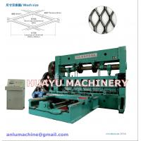 Buy cheap Heavy-duty Expanded Metal Mesh Machine Mesh thickness up to 8mm from wholesalers