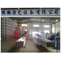 Buy cheap truss factory from wholesalers