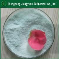 Buy cheap Good price manufacturer dried powder Ferrous Sulphate from wholesalers