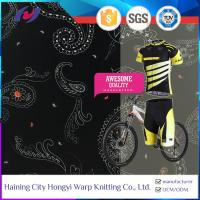 Buy cheap Quick Dry Anti UV Polyester Spandex Blend Fabric Stretch Waterproof Cycling Wear Fabric from wholesalers