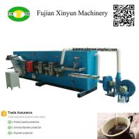 Buy cheap Customized automatic folding coffee filter bags making machine from wholesalers
