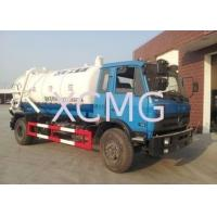 Buy cheap Vaccum 6.5L Special Purpose Vehicles , Sewage Suction Pump Truck DFL1120B1 from wholesalers