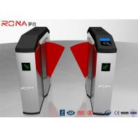 Buy cheap Red Soft Flap Barrier Gate Access Control Turnstile Single / Bi - Directional product