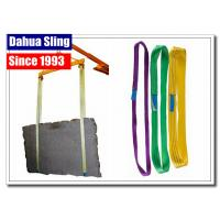 Buy cheap One Way Endless Lifting Slings Single Eye For Lifting Steel Pipe And Tubing OEM Avaliable from wholesalers