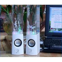 China 2015 new design protable LED water dancing speaker on sale