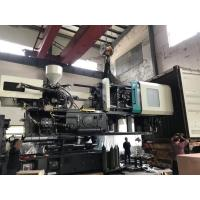 Buy cheap Servo Motor Plastic Injection Molding Machine 580ton For Plastic Products Making from wholesalers
