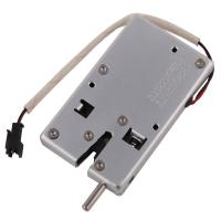 Buy cheap Automation File Drawer Locks , 1.8A Bullet Box Electronic Drawer Lock from wholesalers