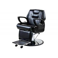 Buy cheap Custom All Purpose Salon Barber Chair 38 Height For Man , Pu Leather Materials from wholesalers
