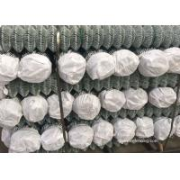 Buy cheap Weave Diamond Steel Wire Fencing , Roll Strong Wire Fencing For Garden from wholesalers