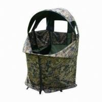 Buy cheap Pop Up One Person Hunting Chair Blind with Inner Chair from wholesalers
