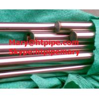 Buy cheap Inconel 718 rods from wholesalers