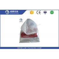 Buy cheap Flour Sugar Packaging Bopp Laminated PP Woven Bags High Tensile Strength Breathable from wholesalers
