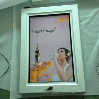 Buy cheap Waterproof  illuminated poster frames 594x840x55 mm With One Key Lock from wholesalers