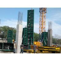 Buy cheap Steel Frame Formwork with with 18 mm thick plywood and adjustable clamps from wholesalers
