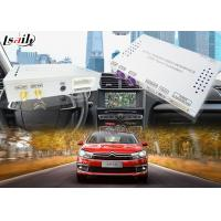 Buy cheap Android Navigation Box for 2014-2017 Citroen C4L (MNR) with 1.6CPU TF Card from wholesalers