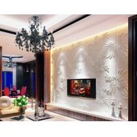 Buy cheap 3D Effect Wall Mural Natural Fiber Wallpaper Cladding Wall Board For Kids' Room from wholesalers
