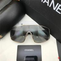 Buy cheap AAA Chanel Replica Sunglasses,Cheap Wholesale Chanel Replica Sunglasses,Fake Chanel Glasses from wholesalers