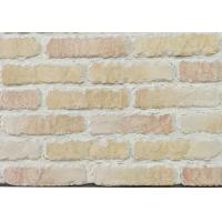 Buy cheap 5D12-1 type thin brick veneer , exterior brick veneer Wall With handmade antique face from wholesalers