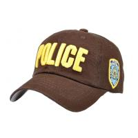Buy cheap Adjustable Embroidery Baseball Cap / Custom cool baseball hats for men from wholesalers