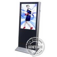 Buy cheap 55 Dual Screen Advertising Display Slim Ad Player High Brightness Kiosk Digital Signage from wholesalers