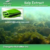 Buy cheap Kelp Extract Fucoxanthin from wholesalers