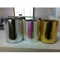 Buy cheap Coated Film from wholesalers