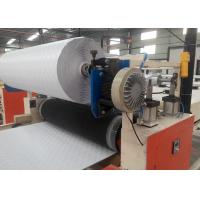 Buy cheap Gypsum Plasterboard Glue Coating PVC and Aluminum Foil Laminating Machine Price from wholesalers