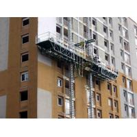 Buy cheap 67m MC 650 Mast Climbing Work Platforms Travelling Speed 0~8.0m/min from wholesalers