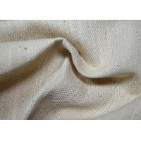 Buy cheap Slubbed Jacquard Cotton Plain Fabric Outstanding Durability Pilling Resistance from wholesalers
