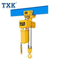 Buy cheap Long Life Electric Hoist And Trolley F Class Insulation Wireless Remote Control G100 Load from wholesalers