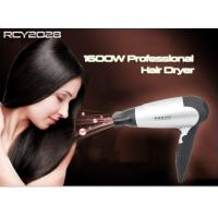 Buy cheap 1600 Watt Hair Dryer Made in China from wholesalers