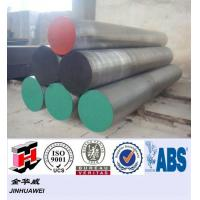Buy cheap Q T Forged Round Bar AISI4140 from wholesalers