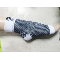 Buy cheap Plantar fasciitis compression sleeve ankle support from wholesalers