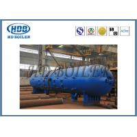 Buy cheap Steel Power Plant CFB Boiler Steam Drum / High Pressure High Temperature Drum from wholesalers