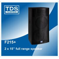 Buy cheap 800W Dual 15inch Martin Style Audio DJ For Club Installation (F215+) from wholesalers
