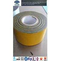 Buy cheap Gas And Oil Distribution Pipe Wrap Tape product