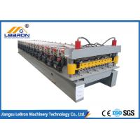 Buy cheap Blue and yellow double layer roof sheet forming machine / double layer roofing sheet roll forming machine from wholesalers