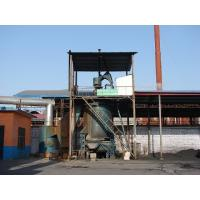 Buy cheap Coal gasifier matching all kinds kiln diameter 2.0m,2.2m,2.4m from wholesalers