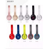 China 2015 New Beats By Dr Dre Beats Solo 2 Wireless Headphone Bluetooth Headset 11 Colors on sale