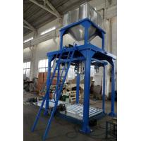 Buy cheap Customized Big Bag Filling Machine , Block / Cement Bagging Plant from wholesalers