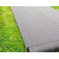 Buy cheap Ground Cover Non Woven Weed Control Fabric , Non Woven Synthetic Fabric from wholesalers
