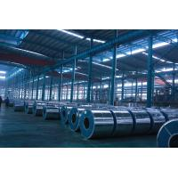Buy cheap SPCC 2.8g/2.8g 5.6g/5.6g Coated GB2520 Tin Plate Coil for Chemical Can from wholesalers