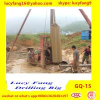 Buy cheap China popular big pile hole drilling rig for foundation construction GQ-15 from wholesalers