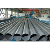 Buy cheap 406mm Welded Steel Pipe by API 5L Standard (ERW) from wholesalers