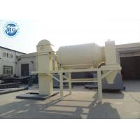 Buy cheap Rain Chain Vertical Bucket Elevator Conveyor For Dry Mortar Machine from wholesalers