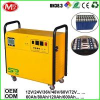 China Light Weight All In One Solar Inverter Rechargeable Lithium Battery For Solar / Wind on sale