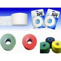 Buy cheap Medical supplies wound dressing Sports Strapping Tapes Athletic Sports Tapes from wholesalers
